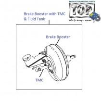 Brake Booster| 1.4 Safire| Manza| Vista